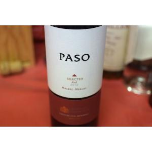 赤ワイン サレンタイン / パソ・セレクテッド・レッド [2012] wineholic
