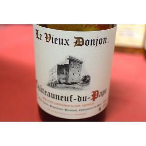 白ワイン ル・ビュー・ドンジョン / シャトーヌフ・デュ・パフ・ブラン [2012]|wineholic
