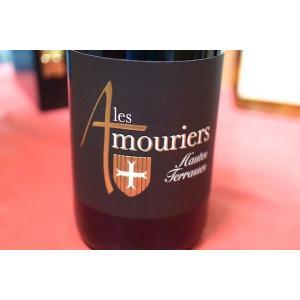 赤ワイン ドメーヌ・ド・ザムリエ / レ・オート・テラス・シラー [2010]|wineholic