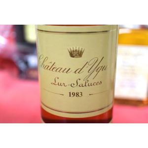 甘口ワイン デザートワイン シャトー・ディケム [1983]【甘口ワイン】|wineholic
