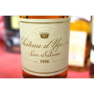 甘口ワイン デザートワイン シャトー・ディケム [1988]|wineholic