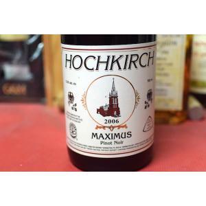 赤ワイン ホッフキルシュ / ヘンティ・ピノ・ノワール・マキシマス [2006] wineholic