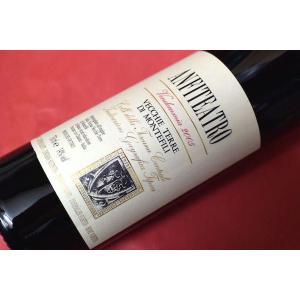 赤ワイン ヴェッキ・テッレ・ディ・モンテフィーリ/ アンフィテアトロ [2005] wineholic