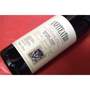 赤ワイン ヴェッキ・テッレ・ディ・モンテフィーリ/ アンフィテアトロ [2003] wineholic