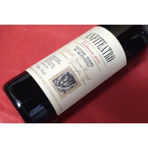 赤ワイン ヴェッキ・テッレ・ディ・モンテフィーリ/ アンフィテアトロ [2006] wineholic