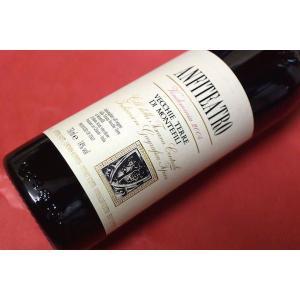 赤ワイン ヴェッキ・テッレ・ディ・モンテフィーリ/ アンフィテアトロ [2004] wineholic