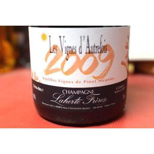 シャンパン スパークリングワイン ラエルト・フレール / レ・ヴィーニュ・ドートルフォワ [2009] wineholic
