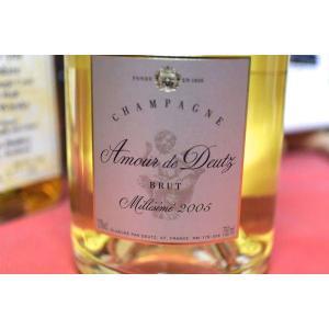 シャンパン スパークリングワイン ドゥーツ / アムール・ド・ドゥーツ [2005]|wineholic