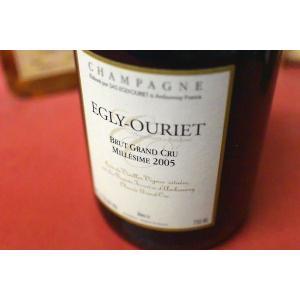 シャンパン スパークリングワイン エグリ・ウーリエ / ブリュット・グラン・クリュ・ミレジメ [2005] ブリュット(2014/12入荷分)|wineholic