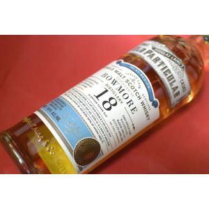 モルトウイスキー ボウモア / 1996年 18年 60.1% ダグラスレイン・オールド・パティキュラー|wineholic