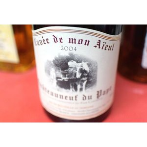 赤ワイン ドメーヌ・ピエール・ユッセリオ / シャトーヌッフ・デュ・パフ・モ・ナイユル [2004]|wineholic