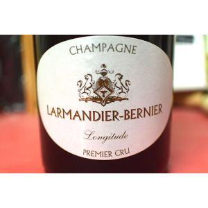 シャンパン スパークリングワイン ラルマンディエ・ベルニエ / ラティテュード・プルミエ・クリュ・ブラン・ド・ブラン・エクストラ・ブリュット 1500ml|wineholic