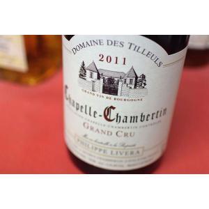 赤ワイン ドメーヌ・デ・ティユル / シャペル・シャンベルタン・グラン・クリュ [2011]|wineholic