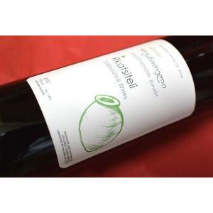 白ワイン アレックス・ツィクヘリシュヴィリ / ルカツィテリ [2012]|wineholic