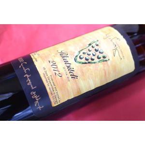 白ワイン ザザ・ダルサヴェリゼ / ルカツィテリ [2012]|wineholic