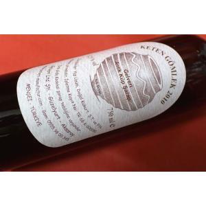 白ワイン ゲルヴェリ / ケテン・ゲムレク・キュップ [2010]|wineholic