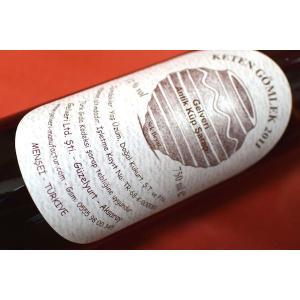 白ワイン ゲルヴェリ / ケテン・ゲムレク・キュップ [2011]|wineholic