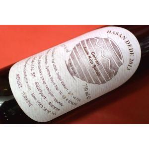 白ワイン ゲルヴェリ / ハサン・デデ・キュップ [2013]|wineholic