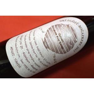 赤ワイン ゲルヴェリ / エキュツゲツュ・ボガツケレ・キュップ [2012]|wineholic