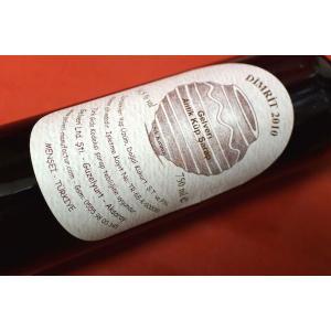 赤ワイン ゲルヴェリ / ディムリット・キュップ [2010]|wineholic