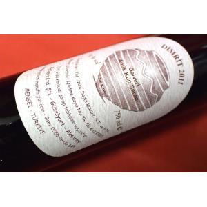 赤ワイン ゲルヴェリ / ディムリット・キュップ [2011]|wineholic