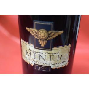 赤ワイン マイナー・ファミリー・ワイナリー / ステージコーチ・ヴィンヤード・ナパ・ヴァレー・カベルネ・ソーヴィニョン [2009]|wineholic