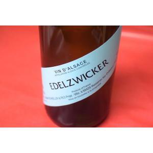 白ワイン ジェラール・シュレール・エ・フィス / エデルツヴィッカー [2013] 1000ml|wineholic