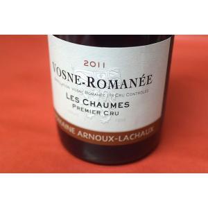 赤ワイン ドメーヌ・アルヌー・ラショ / ヴォーヌ・ロマネ・レ・ショーメ・プルミエ・クリュ [2011]|wineholic
