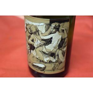 白ワイン ガングロフ / サン・ジョセフ・ブラン [2013]|wineholic