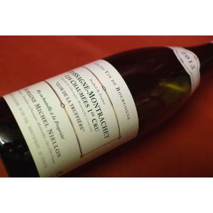 白ワイン ドメーヌ・ミッシェル・ニーロン / シャサーニュ・モンラッシェ・レ・ショーメ・プルミエ・クリュ [2013] wineholic