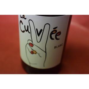 家飲みには最高!(かなりお得!)パパ・プロヴァンサル  / VDF ラ・キュヴェ・ブラン [2014]6本セット【ワインセット】|wineholic