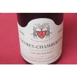 赤ワイン ジャンテ・パンショ / ジュヴレ・シャンベルタン・レ・ジュンヌ・ロワ [2006]|wineholic