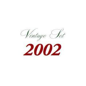 2002年ヴィンテージ お子さんのために買っておきたいヴィンテージワインセット!【ワインセット】|wineholic