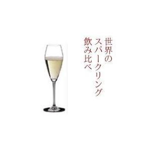 世界のスパークリング飲み比べ【ワインセット】|wineholic