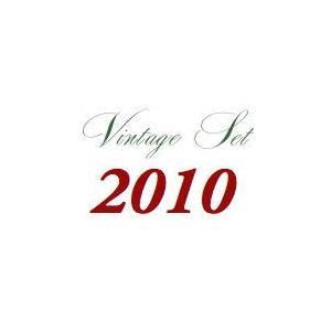 2010年ヴィンテージ お子さんのために買っておきたいヴィンテージワインセット!【ワインセット】 wineholic