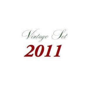 2011年ヴィンテージ お子さんのために買っておきたいヴィンテージワインセット!【ワインセット】|wineholic