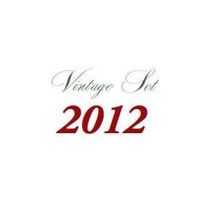 2012年ヴィンテージ お子さんのために買っておきたいヴィンテージワインセット!【ワインセット】|wineholic