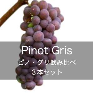 福袋!ラシーヌ・ブルゴーニュ赤3本セットA【ワインセット】|wineholic