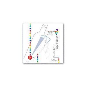 ワイン用ラベルコレクター (12枚入)|wineholic