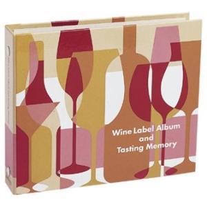 ワインラベルアルバム ベージュ【ワインと別送の場合、送料がかかります 】|wineholic