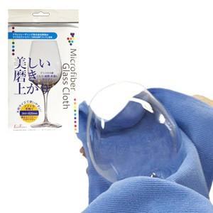 クラレ マイクロファイバーグラスクロス【ワイングッズ】|wineholic