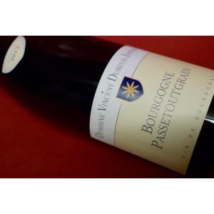 赤ワイン ヴァンサン・デュルイユ・ジャンティアル / ブルゴーニュ・パステゥグラン [2013]|wineholic