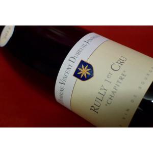 赤ワイン ヴァンサン・デュルイユ・ジャンティアル / リュリー・プルミエ・クリュ・クロ・ド・シャピトレ [2013]|wineholic