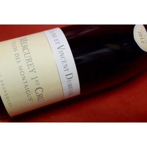 赤ワイン セリーヌ・エ・ヴァンサン・デュルイユ / メルキュレ・ルージュ・プルミエ・クリュ・クロ・ド・モンテギュ [2012]|wineholic