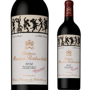シャトー・ムートン・ロートシルト  〔2016〕 750ml 赤ワイン フランス ボルドー ポイヤック 格付1級 100点 Mouton Rothschild|winekan
