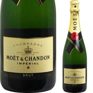 (BOXなし)モエ・エ・シャンドン アンペリアル・ブリュット シャンパーニュ [N/V] ワイン ギフト プレゼント 贈り物 お祝い お酒|winekan