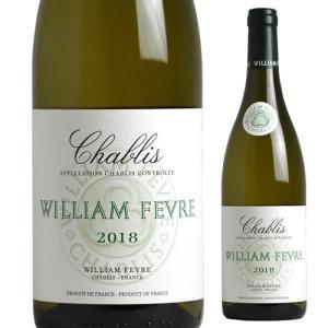 【よりどり6本〜 送料無料】ウィリアム・フェーヴル シャブリ[2018]|winekan