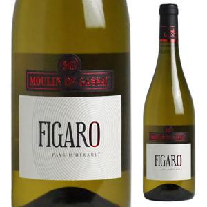 ムーラン・ド・ガサック フィガロ ブラン[2017]|winekan