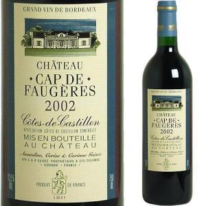 シャトー・カップ・ド・フォージェール [2002]|winekan