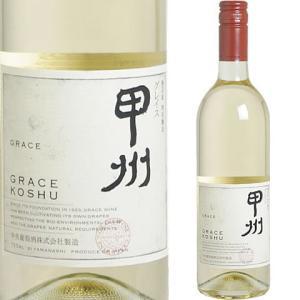 グレイス甲州2019 中央葡萄酒 国産 人気 勝沼 山梨ワイン 三澤 甲州ワイン|winekan